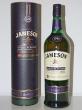 Jameson - Signature Reserve
