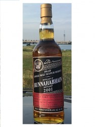 2001er Bunnahabhain - Sherry Cask - 15 years old