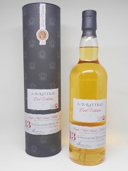 2004er Glenallachie - 13 years old