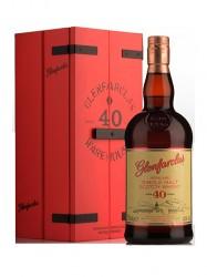 Glenfarclas - 40 years old - Batch 2020
