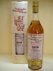 1975er Invergordon - Rare & Old Selection - 45 years old