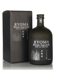 Rum Ryoma - 7 years old