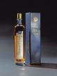Cognac Lheraud - Cuvee 20 - Renaissance
