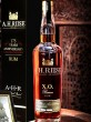 A.H. Riise X.O Reserve - 175th Anniversary