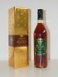 Cognac Daniel Bouju - Cigare Connaisseur -