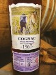 1967er Cognac Chollet - Petite Champagne - 50 years old
