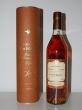 Cognac Jean Fillioux - Expert Collection -