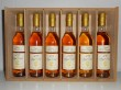 Cognac Vallein Tercinier X.O Set  (6x 0,2 l)